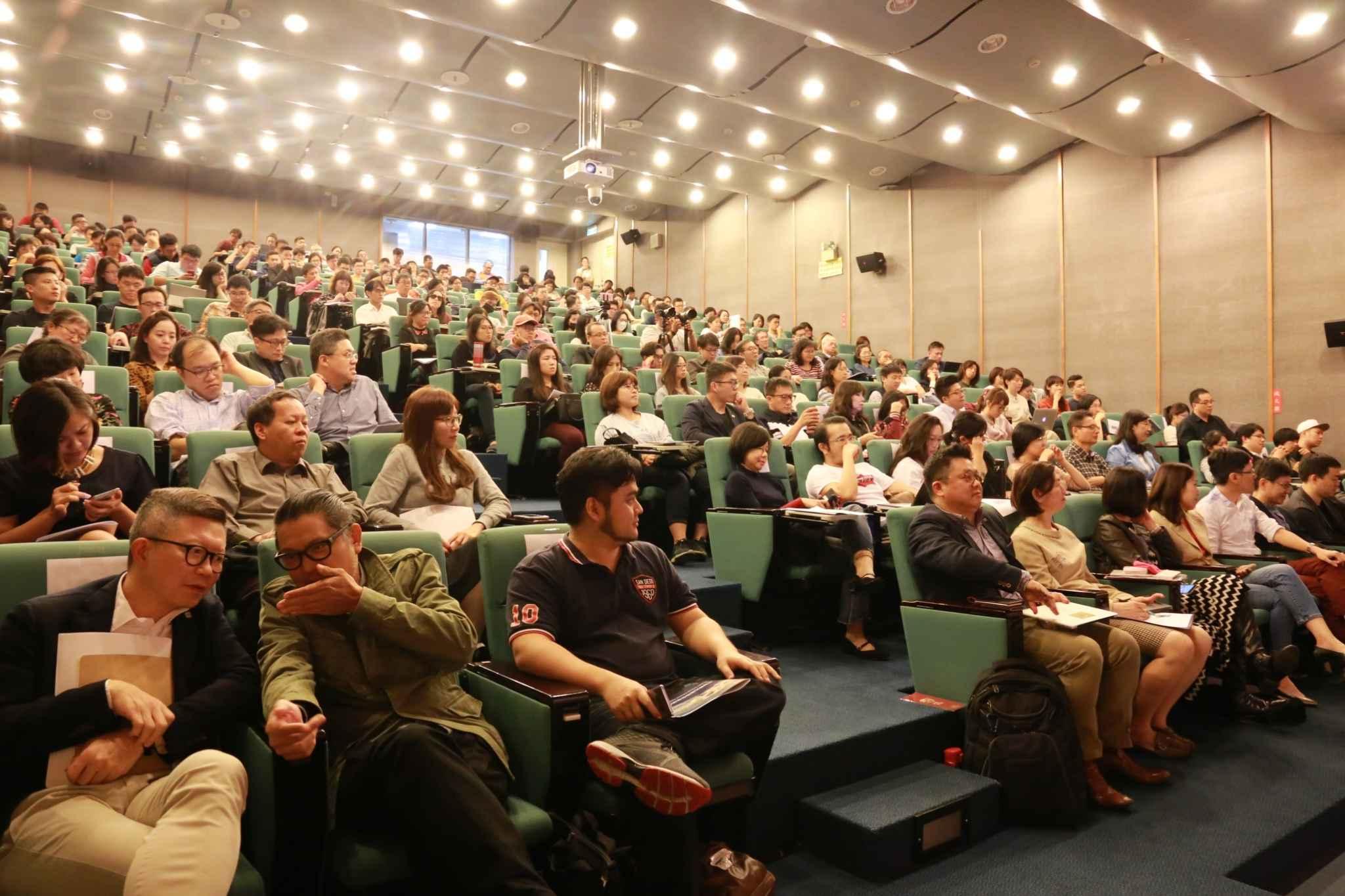 201812 台灣觀光策略發展大會 活動照片