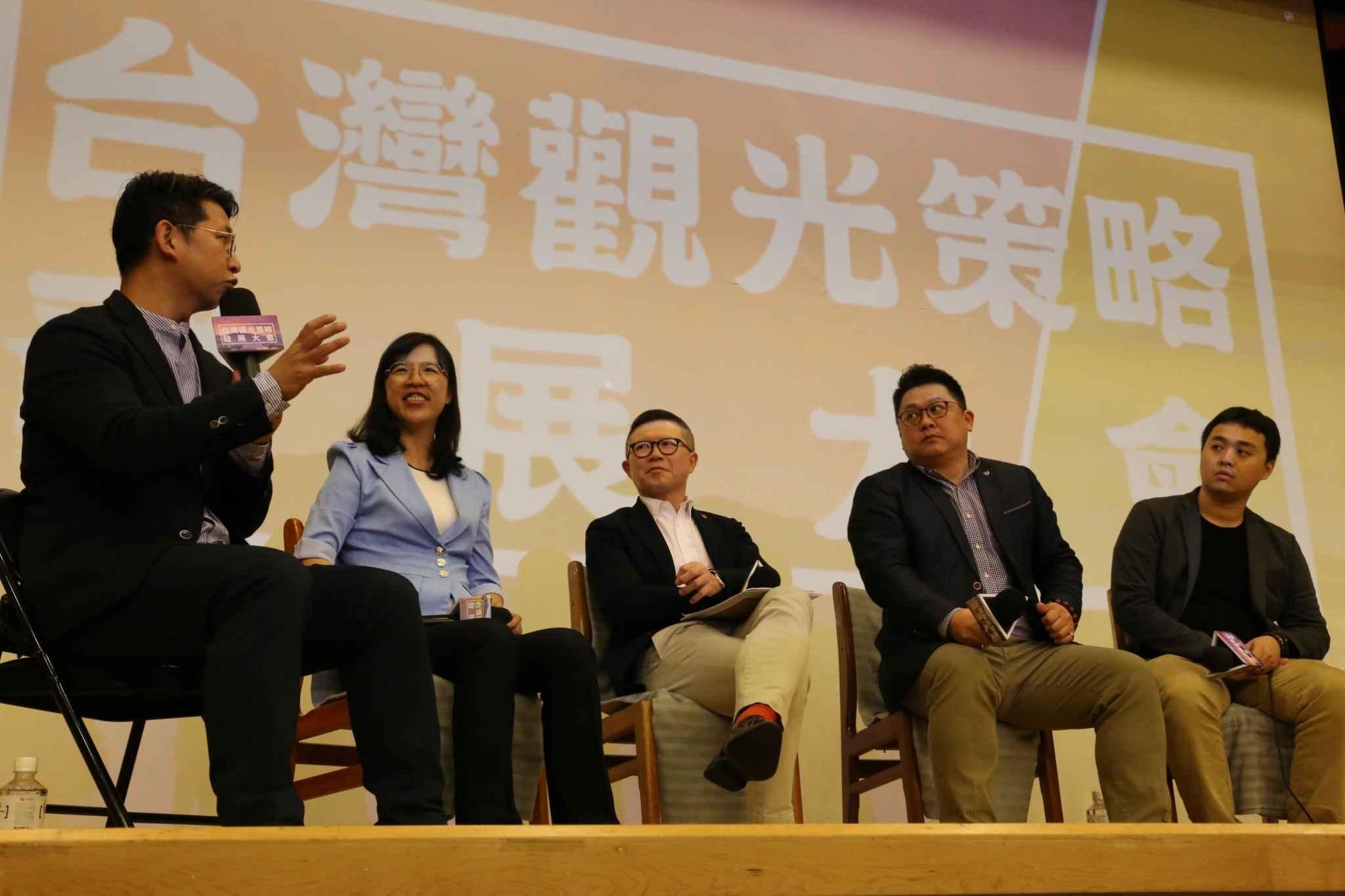 201812 台灣觀光策略發展大會 活動照片3
